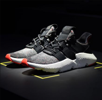 """ADIDAS ORIGINALS PROPHERE"""